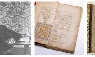 Islam since the 19th Century 2